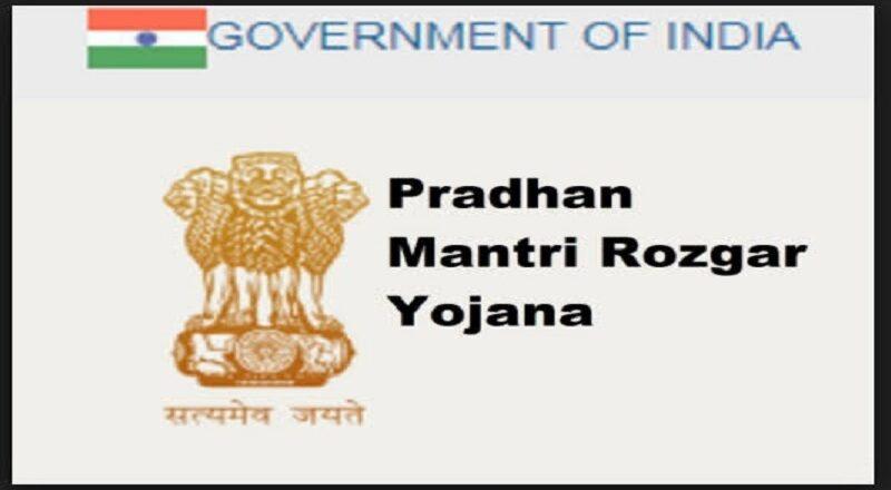Pradhan Mantri Rozgar Yojana-Scheme Eligibility, Documents